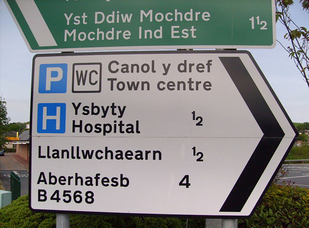 road-signs-welsh